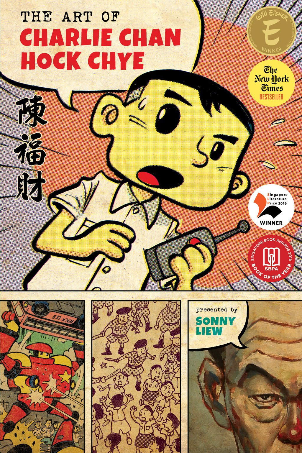 [One shot] The Art of Charlie Chan Hock Chye