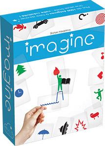 [30 mins] Imagine