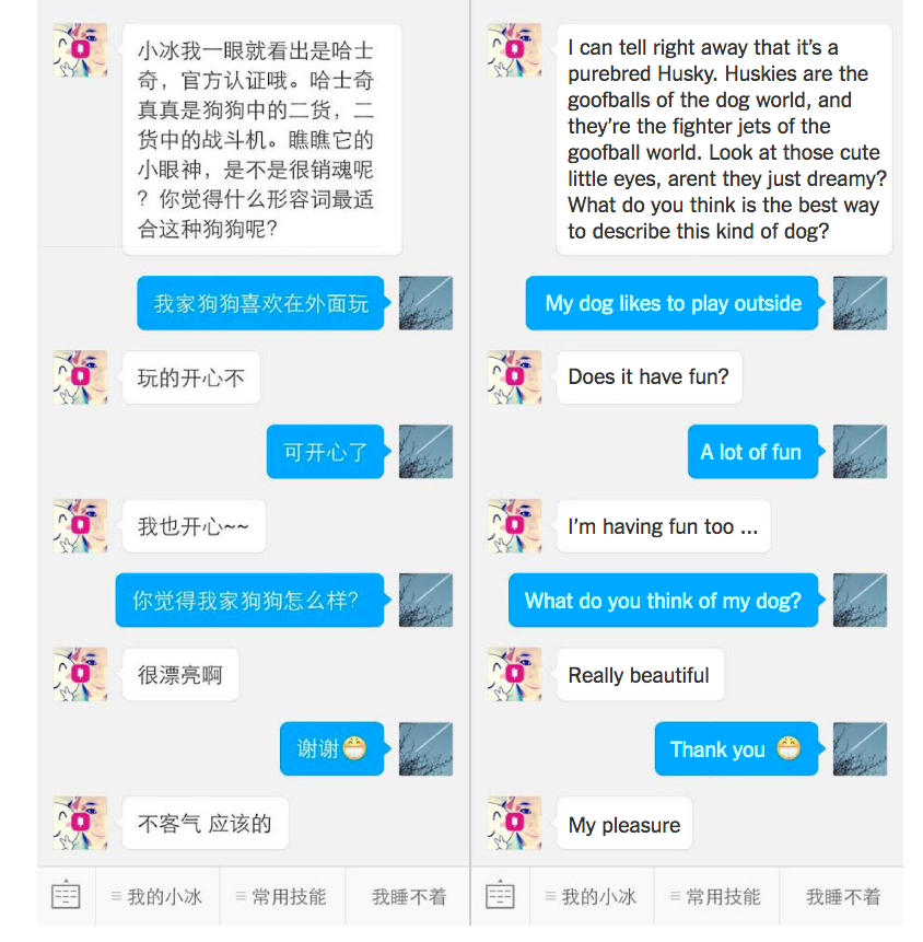 Chatting_With_Xiaoice_-_The_New_York_Times