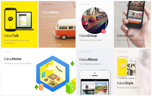 Some of Kakao's many offerings.