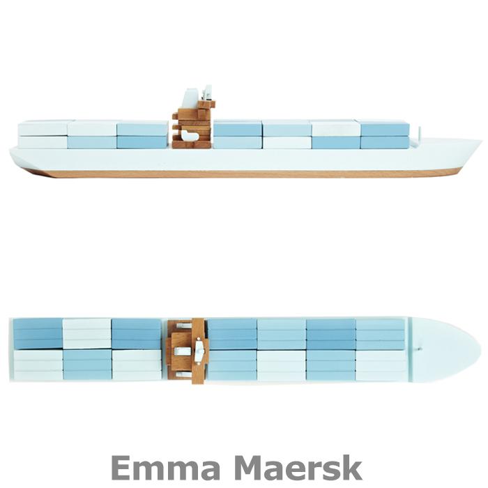 emma_maersk_blue_side