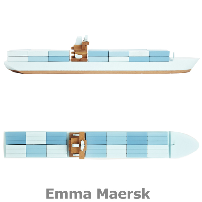 emma_maersk_blue_side