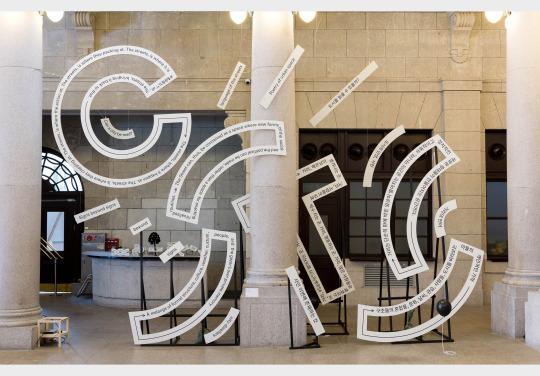 Typojanchi international typography Biennale Seoul - Studio Spass