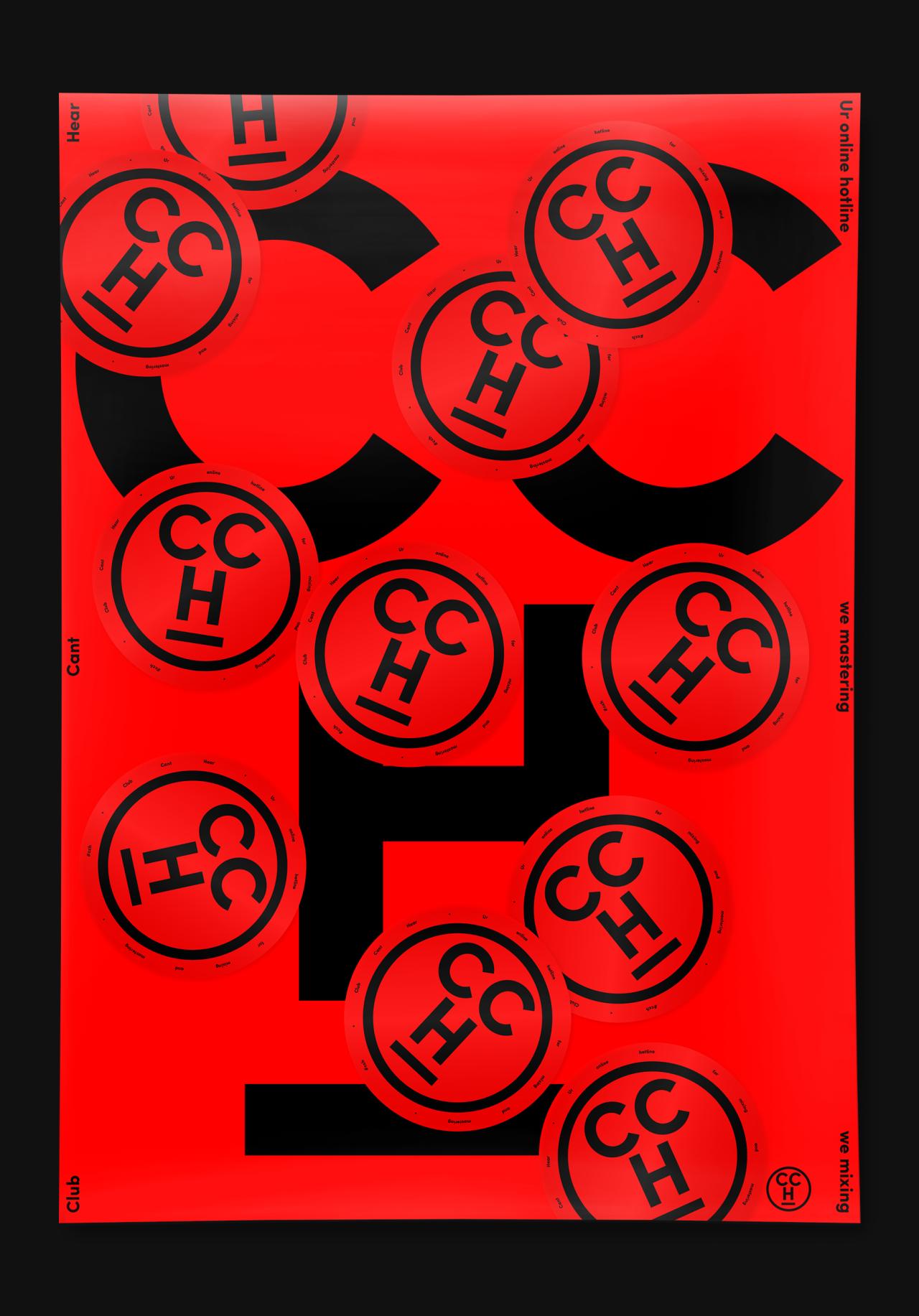 Club Cant Hear poster, Studio Jimbo 2016.