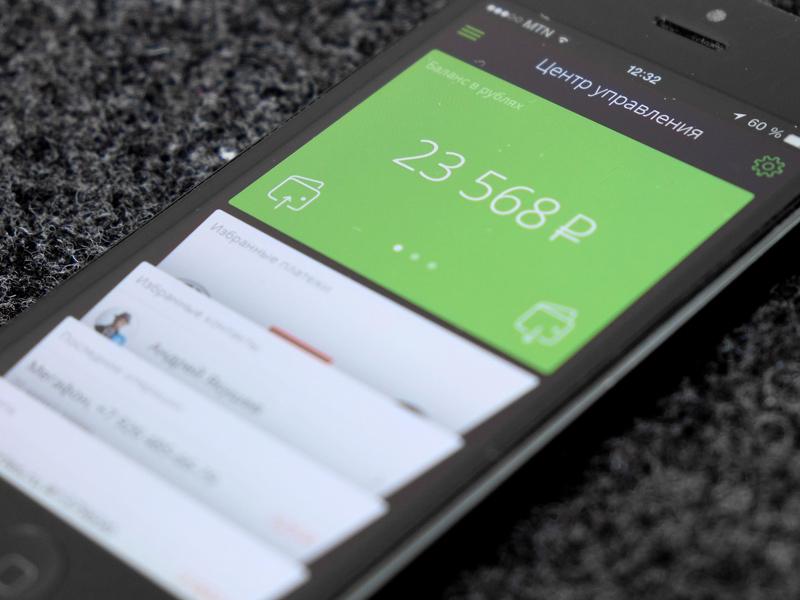 Wallet One App by Workgroup genue - Dribbble